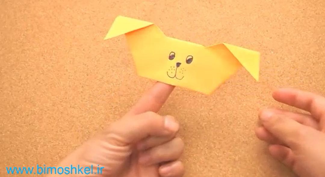 چگونه با کاغذ حیوانات بند انگشتی بسازیم