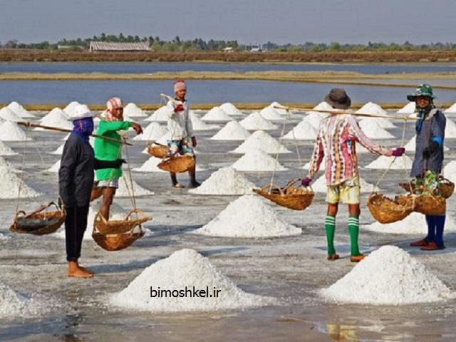 آموزش تهیه نمک خوراکی